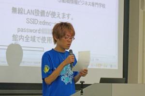 DSC04524